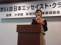 Abe_award
